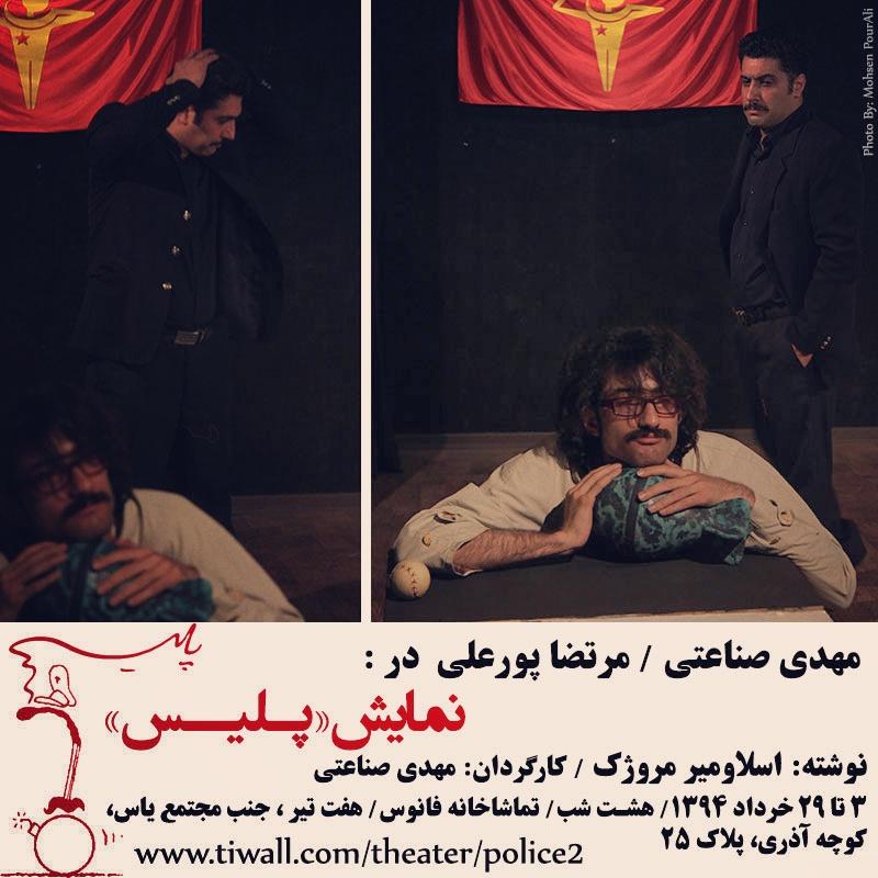 Police-theatre(24)