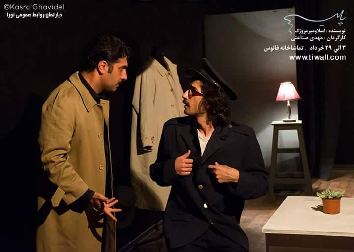 Police-theatre(4)