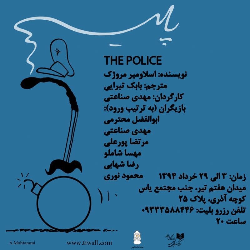 Police-theatre(48)