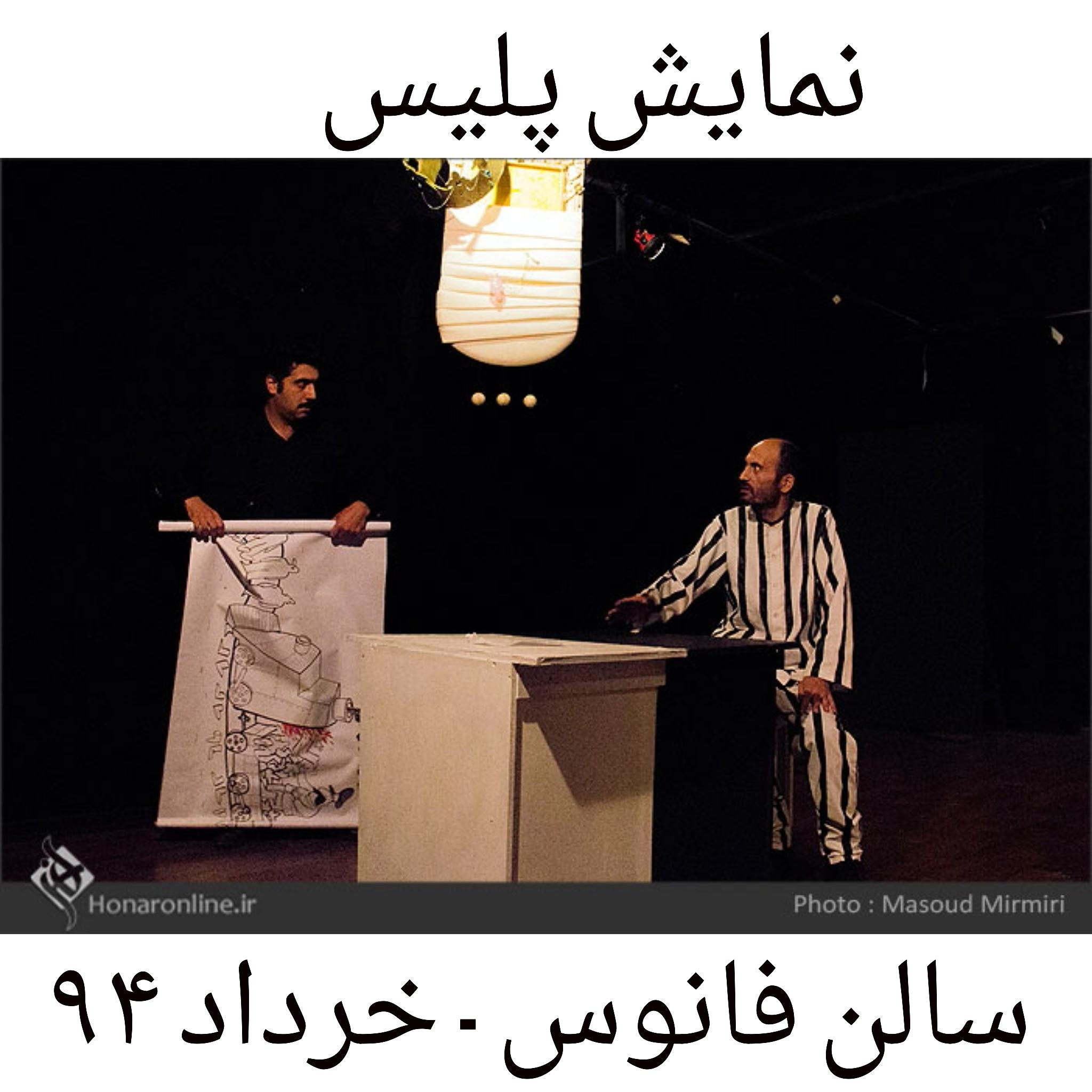 Police-theatre(51)