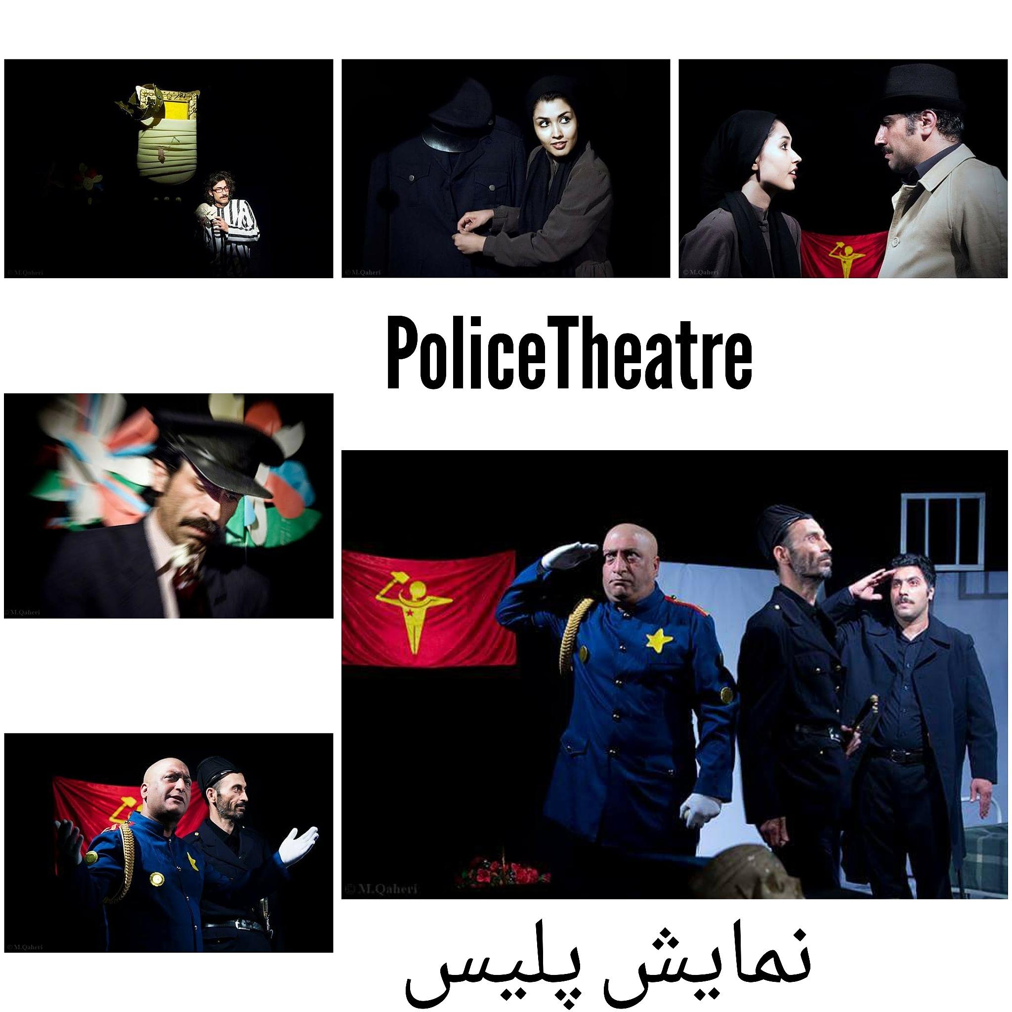 Police-theatre(52)